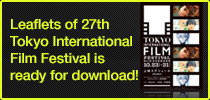 Leaflets of 27th Tokyo International Film Festival is ready for download!