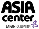 The Japan Foundation Asia Center presents CROSSCUT ASIA #01 Thai Fascination