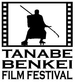田辺・弁慶映画祭