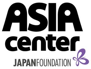 国際交流基金アジアセンター